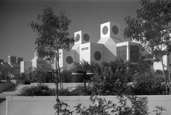Picture of University of Qatar, Doha: the Women's Library