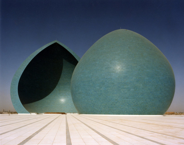 Picture of Al Shaheed Monument and Museum (Matyr's Memorial), Baghdad