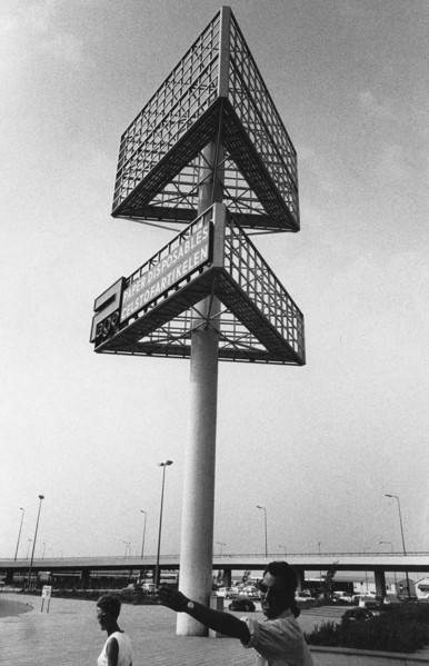Picture of Amsterdam Airport Schiphol, Haarlemmermeer near Amsterdam: sign in car parking area