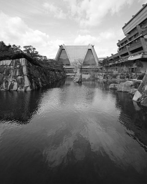 Picture of Kyoto Kokusai Kaikan (Kyoto International Conference Centre)